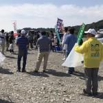 2017年 第1回相模川クリーンキャンペーン