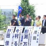 東京都議選 2日目