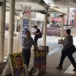 今朝はJR町田駅頭からスタート。