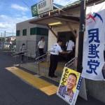 いよいよ改築が決定する番田駅頭(年度内工事完了予定。)
