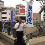 JR淵野辺駅頭からスタートしました。