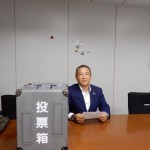 民進党代表選挙 候補者記者会見