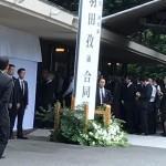 羽田孜元総理のご葬儀が、本日執り行われました。会場には入りきれないほどの多くの方が、集まっていました。