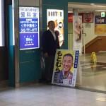 今朝はJR橋本駅頭からスタート。