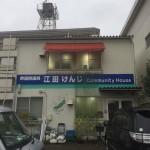 江田憲司衆議院議員の事務所にお邪魔をし、解散総選挙に備えた打ち合わせに行ってきました。