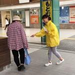 三連絡初日の今朝は、もとむら賢太郎衆議院議員と共にJR相模原駅街頭活動からスタート