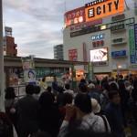 蓮舫 民進党前代表が相模大野駅頭に駆けつけていただき、街頭演説会中です