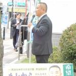 本日は地元小田急相模原から、朝の街頭活動がはじまりました。