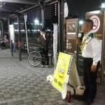 選挙2日目の夜のご挨拶は、淵野辺駅で。