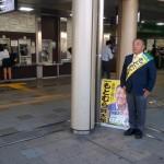 選挙戦3日目。 もとむら賢太郎は淵野辺駅から朝のご挨拶。