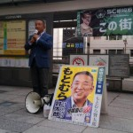 本日も相模大野駅頭からスタートし、横浜市内の団体や産別まわりを行なっております。
