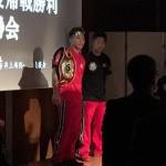 今夜はボクシング 井上尚弥・拓真選手の祝勝会。