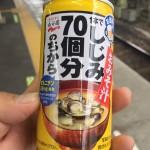 JR矢部駅自販機にて、「おみそ汁」を発見。