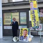今朝は相模大野駅頭〜郵便局長杯ゲートボール大会に参加させていただきました。