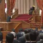 本日、特別国会の開会式が天皇陛下をお迎えして開催されました。