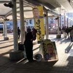 本日もJR町田駅頭からスタートしました。