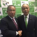 新党大地事務所に訪れ、鈴木宗男先生に総選挙の報告にお邪魔しました。