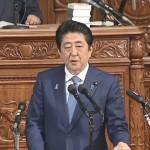 本日、衆議院本会議が開催され、安倍総理大臣の所信表明演説を聴取しました。