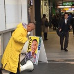11月最終日は、JR橋本駅頭からスタート。
