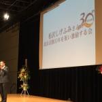 松沢しげふみ 参議院議員(前 神奈川県知事)の政治活動30周年をお祝いする会に出席しております。