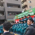 母校 青学 箱根駅伝総合4連覇 祝勝パレードが地元淵野辺にて行われております。