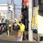 各地域の公民館祭りDAY〜空手道大会〜柔道大会〜街頭活動などと走っております。