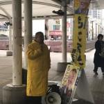 今朝もJR町田駅頭からスタート。