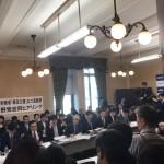 財務省が、森友学園に関連した決裁文書を書き換えていたことを認め、本日80ページにわたる書き換え前後の文書を公表し、安倍昭恵総理夫人の名前があったことも明らかになりました。