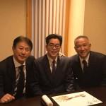 今夜は樽床伸二元総務大臣、伴野豊元外務副大臣とご一緒させていただき、青山会の同窓会を行なっております。