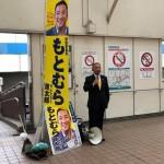 今朝は9時半からの党国対役員会の前に、小田急線とJRを結ぶ連絡通路にて活動を行なってきました。
