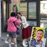 今朝は京島けいこ県議と共に相模大野駅頭から活動をスタート。