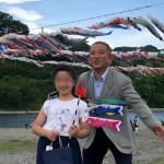 本日から2日間相模川高田橋上流域におきまして、お魚フェアーが行われております。