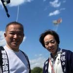 相模の大凧まつり  加山市長をはじめ、仲間の皆さんと一緒にわっしょいわっしょい^ – ^