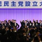 本日、62名が参加し、新党・国民民主党が結成されました。