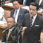衆予算委員会集中審議が9時から行われており、無所属の会の江田けんじ衆議院議員のパネル持ちのお手伝いをさせていただきました。