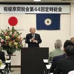 関税会の幹部の皆さんから「相模原関税会定時総会が4日午後にあるので、ぜひ藤井裕久先生にご出席をお願いしたいので、よろしく伝えてください。」とお話がありました。