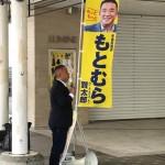 JR町田駅頭からスタート。  これから会派会議、明日の内閣委員会質疑準備などがあり、国会に向かいます。