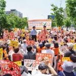 仲間と心合わせをし、池田ちかこ候補の応援で早朝より新潟県入りです。