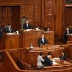 本日、衆議院本会議が開かれ、参議院の定数を6議席増やす公職選挙法改正案が審議されました。僕は3分という短い時間ではありましたが、反対の立場から討論をさせていただきました。