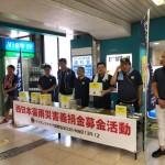 本日も西日本豪雨災害募金活動をはじめ、地域を歩き多くの皆さんと接しました。