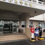 本日は、家族で宮古島警察署の「宮古島まもる君とまる子ちゃん」に会ってきました。