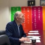 地元街頭活動後に横浜へ向かい、民権かながわの藤井裕久会長を中心とした役員と神奈川人権センターの皆さんとの意見交換会が本日行われました。