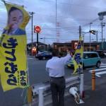 国会から地元に戻り、氷川町交差点にて街頭演説を行いました。
