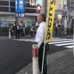 古淵駅前交差点より活動報告中。