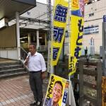平成30年 北海道胆振東部地震についてのご支援のお願いと防災・減災対策について報告活動中です。