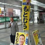 今朝は小田急相模原駅頭よりスタート。  僕が0歳から育った地元でもあり、本日も多くの皆さんからお声がけをいただきました。