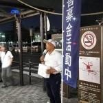 今夜もJR淵野辺駅頭にて、災害募金活動を行なってきました。