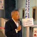 今夜はJR橋本駅頭にて、災害募金活動を行ってきました。