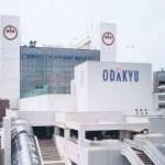 小田急百貨店町田店が13年ぶりの大改装を行い、リニューアルオープンするそうです。