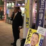 相模大野駅周辺では、「ちょい呑みフェスティバル」が10月30日〜11月1日まで行われるそうです。